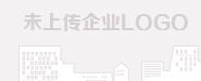 华和通信科技江苏有限公司