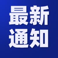 江苏省2021年退休人员基本养老金调整方案出台