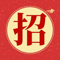 兴化大营镇村(社区)青年后备人才招聘简章